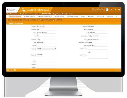 Supplier Management - SRM